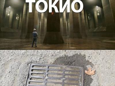 ливневая канализация токио фото