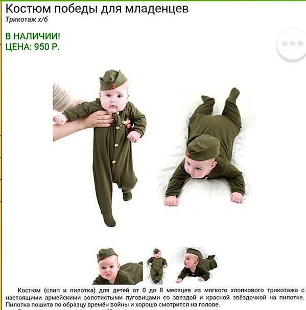 Четырех человек, гулявших в масках Путина, задержали в Москве - Цензор.НЕТ 450