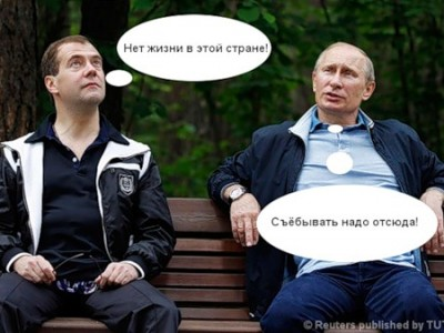 Путин созывает Совбез из-за угроз в условиях санкций - Цензор.НЕТ 6400
