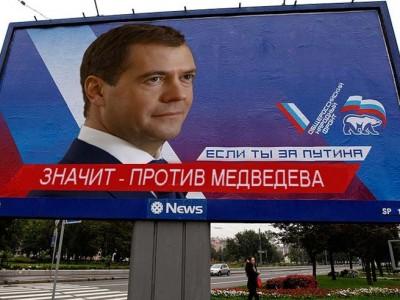 Медведев р а почему распался советский союз
