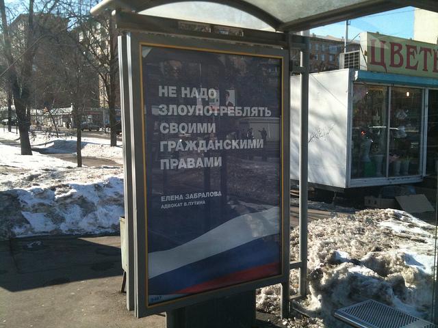 Украина подала заявление на Россию в Евросуд из-за похищения вывезенных в РФ детей-сирот - Цензор.НЕТ 5781