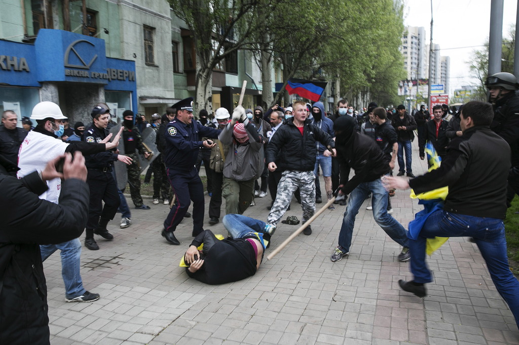 Донецкая республика 5 декабря 2015 русская весна