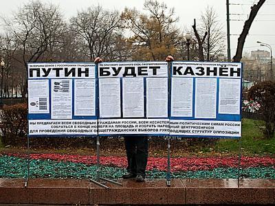Быдлопутинское зомби не поддаётся излечению,только радикальное решение поможет вернуть Россию к нормальной жизни