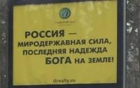 Въезд в оккупированный Крым разрешен только с территории Украины, - МИД Израиля грозит своим гражданам-нарушителям санкциями - Цензор.НЕТ 2255