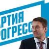 Navalny: Получили право на участие в выборах