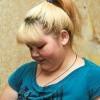 26-летняя Женя из Краснотурьинска очень боится умирать
