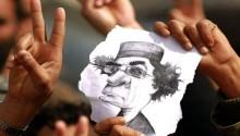 Про политический режим в Ливии