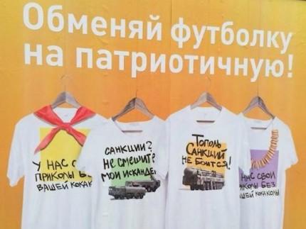 На саммите G20 страны Запада подтвердили, что санкции в отношении РФ останутся до выполнения минских соглашений, - Белый дом - Цензор.НЕТ 8347