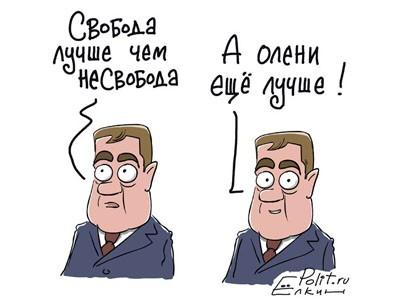 В Федорин Пустое место - Андрей Илларионов - aillarionov