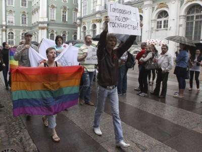 Наци гей