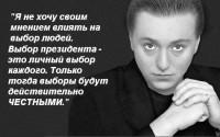 Сергей безруков цитаты из фильмов дочь жан клод ван дамм