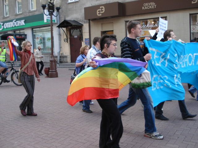Азербайджан гей