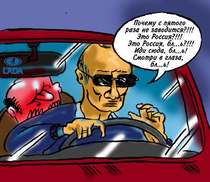 Россия возобновляет производство оружия в Крыму: РФ добивается военного доминирования в Черном море, - МИД - Цензор.НЕТ 6752