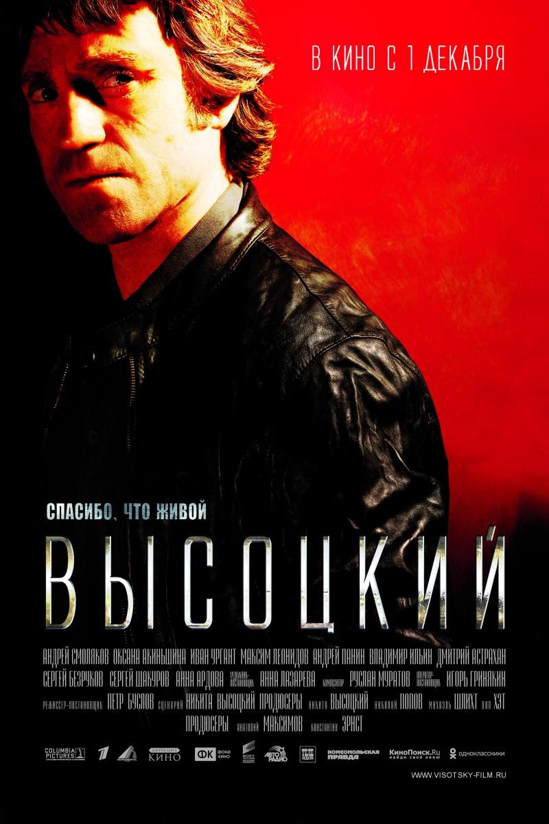кино русское историческое смотреть онлайн