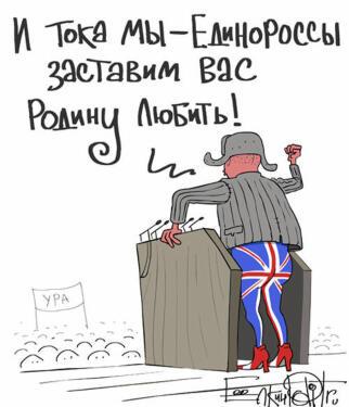 День депортации в Крыму пройдет без символики Украины и России, - Меджлис - Цензор.НЕТ 7743